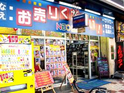 shop_003_01.jpg